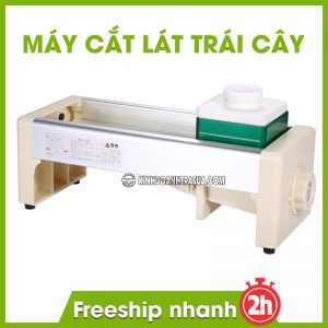 MAY-CAT-LAT-TRAI-CAY-800X800-POSTER