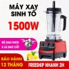 may-xay-sinh-to-cong-nghiep-MD767-01